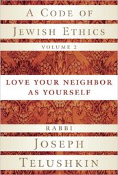 Large code of jewish ethics