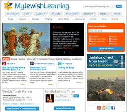 Large my jewish learning