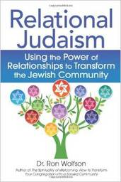 Large relational judaism