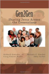 Large gen 2 gen