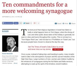 Large ten commandments welcoming synagogue