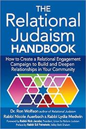Large relational judaism handbook